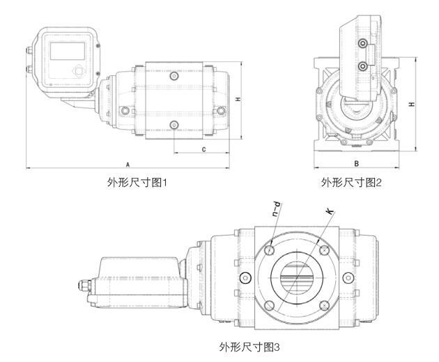 LLQ系列腰轮气体流量计外形尺寸